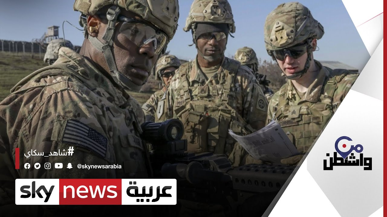 العراق وأميركا.. الحوار الاستراتيجي  | #من_واشنطن  - نشر قبل 4 ساعة