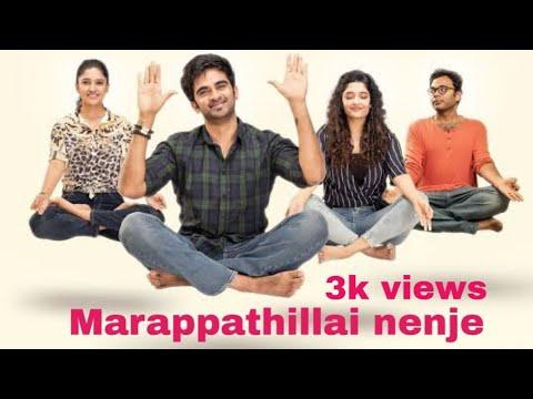 oh-my-kadavule--marappathillai-nenje- -ashok-selven,-ritika-singh -leon-james