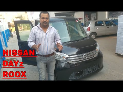 Nissan Dayz Roox Review 2018 In Pakistan Price & Specs Exterior & Interior Review 2018