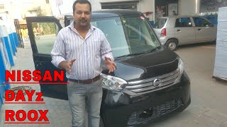Brand New Car Nissan Dayz Roox 2018 In Pakistan - Price + specs Exterior & Interior Review 2018