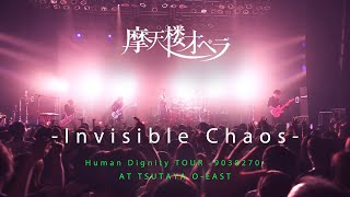 摩天楼オペラ / Invisible Chaos 【Live Video】