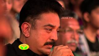 Uthama Villain Audio Launch - Part 06