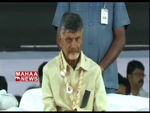 MS Raju Emotional About CM Chandrababu | #DharmaPorataDeeksha