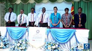 Inauguration School of Hospitality & Tourism - Mannar - 02 November 2016