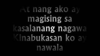 Bawal Na Gamot Lyrics Garte