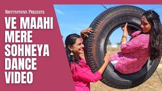 Download Mp3 Ve Maahi | Mere Sohneya | Dance Video | Nrityavana |  | Kabir Singh | Kesari