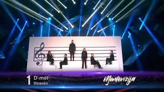 D-Moll - Heaven (Eurovision 2019 Montenegro)