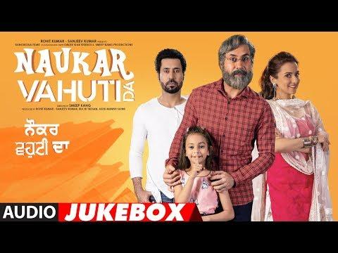Naukar Vahuti Da Full Songs | Binnu Dhillon,Kulraj Randhawa | Rohit Kumar | Latest Punjabi Songs