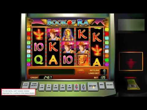 Выигрыши в игровые автоматы видео игровые автоматы запрещены в россии