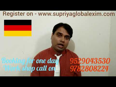 Export -Import to Germany