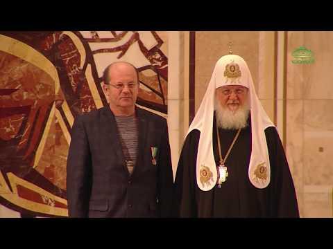 В столице открылся Второй Международный Съезд регентов и певчих Русской Православной Церкви.