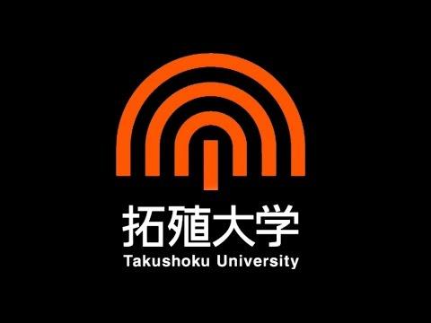 JAD15: Takushoku University