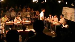 アガリスクエンターテイメント第18回公演 『ナイゲン(2013年版)』 傑作...