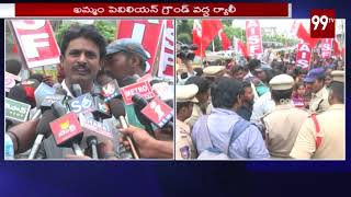 AISF Protest Over Girl Student Incident in Social Welfare Hostel | ...