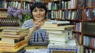 С Днем библиотек!II книжная посылка от Тристаны +подарки читателей