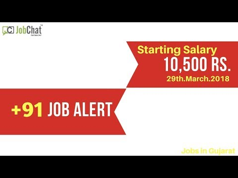 Job Alert 2018 | jobs in Ahmedabad | Jobs in Gujarat #14