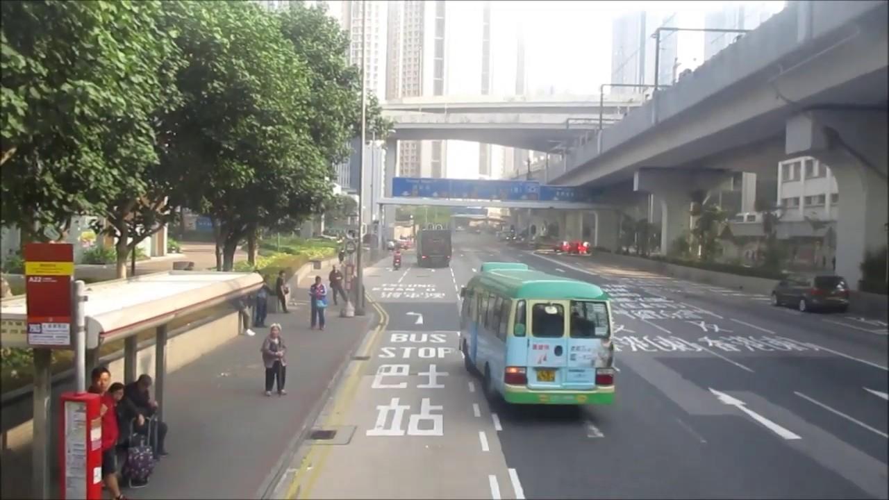 CTB E 8323 SE3751@606 常悅道 - 東區海底隧道收費廣場 - YouTube