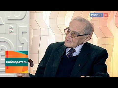 Сигурд Шмидт, Михаил Афанасьев и Юрий Петров. Эфир от 23.05.2013