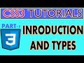 PART-1 INTRODUCTION TO  CSS3 AND ITS TYPES #CSS3 tutorials in tamil