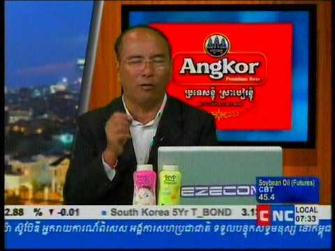 Khmer CNC Daily Morning News 17 July 2013 3
