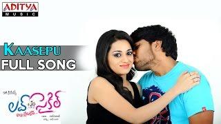 Download Love Cycle Telugu Movie Video Thsiamcom