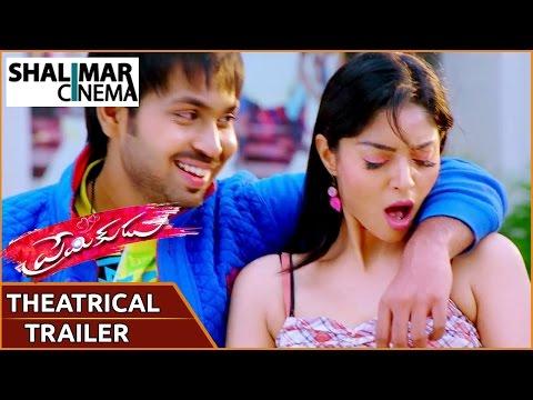 Premikudu Theatrical Trailer  || Manas , Sanam Setty