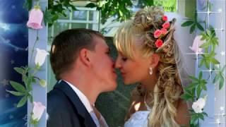 С днем свадьбы. Перевыпуск