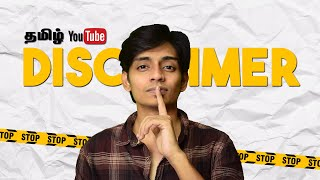 Tamil Youtuber's Disclaimer | Abhistu