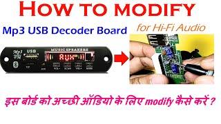 Hi Fi audio from #USBmp3BluetoothModule, mp3 बोर्ड को अच्छी ऑडियो के लिए मॉडिफाई कैसे करें