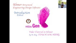Midas Gen 2015 Introduction Edited thumbnail