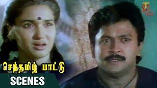 Senthamizh Paattu Tamil Movie Scenes   Prabhu fighting with Vijaykumar   Prabhu   Thamizh Padam
