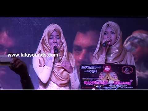 Mehrin & Anjala Nusreen | MASHUP Mappila song | Jeddah Stage Show