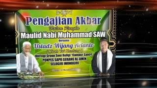 Download Mp3 Ilir-ilir - | Seni Religi Ponpes Sapu Gerang Selogiri - Avs Puhpelem | Religi Ca