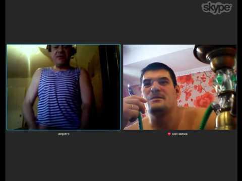 Общение по Skype)))