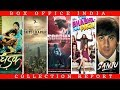 Box Office Collection of Dhadak, Skyscraper, Soorma, Teri Bhabhi Hai Pagle, Sanju