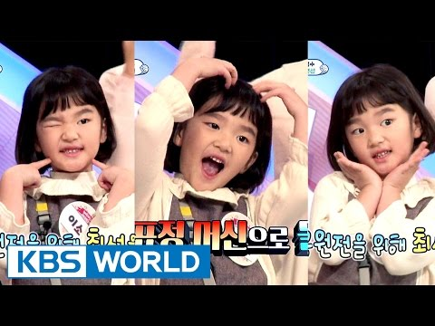 "Soeul enters the main round of ""Who Sings Best"" [The Return of Superman / 2017.01.15]"