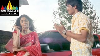Happy days movie nikhil rahul funny scene | varun sandesh,tamannah | sri balaji video