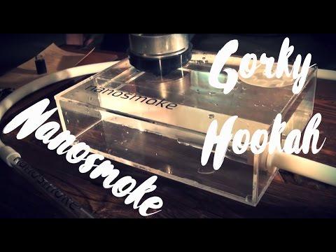 Nanosmoke самодельный кальян, из двух тейбл тент! ( плоский .