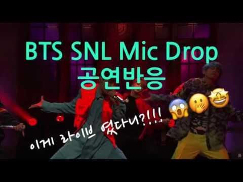 [별별해외반응]BTS SNL MIC Drop 공연 반응