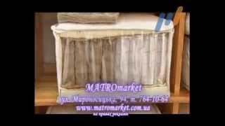 купить матрас в харькове(http://matromarket.ua http://avelanto.ua Магазин ортопедических матрасов и спальных принадлежностей Matromarket поможет купить..., 2013-04-23T11:26:50.000Z)