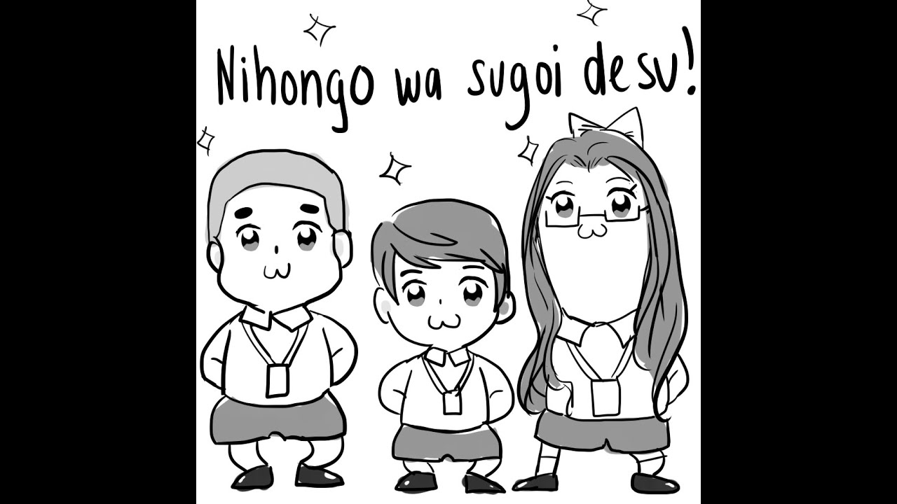 Sugoi desu meaning