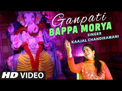Ganpati Bappa Morya I Ganesh Bhajan I...