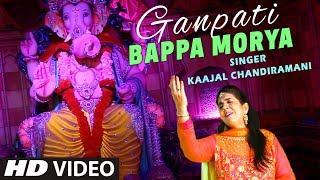 Ganpati Bappa Morya I Ganesh Bhajan I KAAJAL CHANDIRAMANI I Full HD Video Song I Ganesh Chaturthi