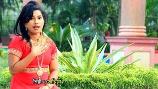 Download Video অচল যারা গ্রারামত শিল্পী: সোনিয়ার নতুন এলবামের একটি অসাধারন গান।আপনাদের জন্য দিলাম।Music plus MP3 3GP MP4