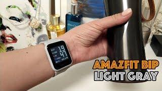 Умные часы Xiaomi Huami AMAZFIT Bip - LIGHT GRAY