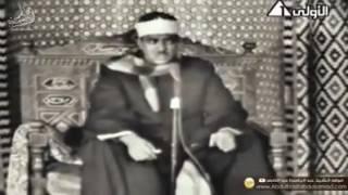 Cennetten Gelen Ses Abdulbasıt Abdussamed