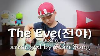 Video 전야 (前夜 , The Eve) - EXO (엑소) Fingerstyle guitar arranged & cover by 10-year-old kid Sean Song download MP3, 3GP, MP4, WEBM, AVI, FLV Juli 2018