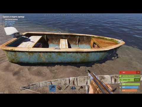Rust Фармим кучу компонетов нахаляву ! Самоходная лодка с самоноведением !