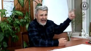 Георгий Сидоров в Томске сентябрь 2018