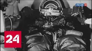 """""""Факты"""": мир вспоминает Юрия Гагарина.  От 12 апреля 2019 года (20:00) - Россия 24"""